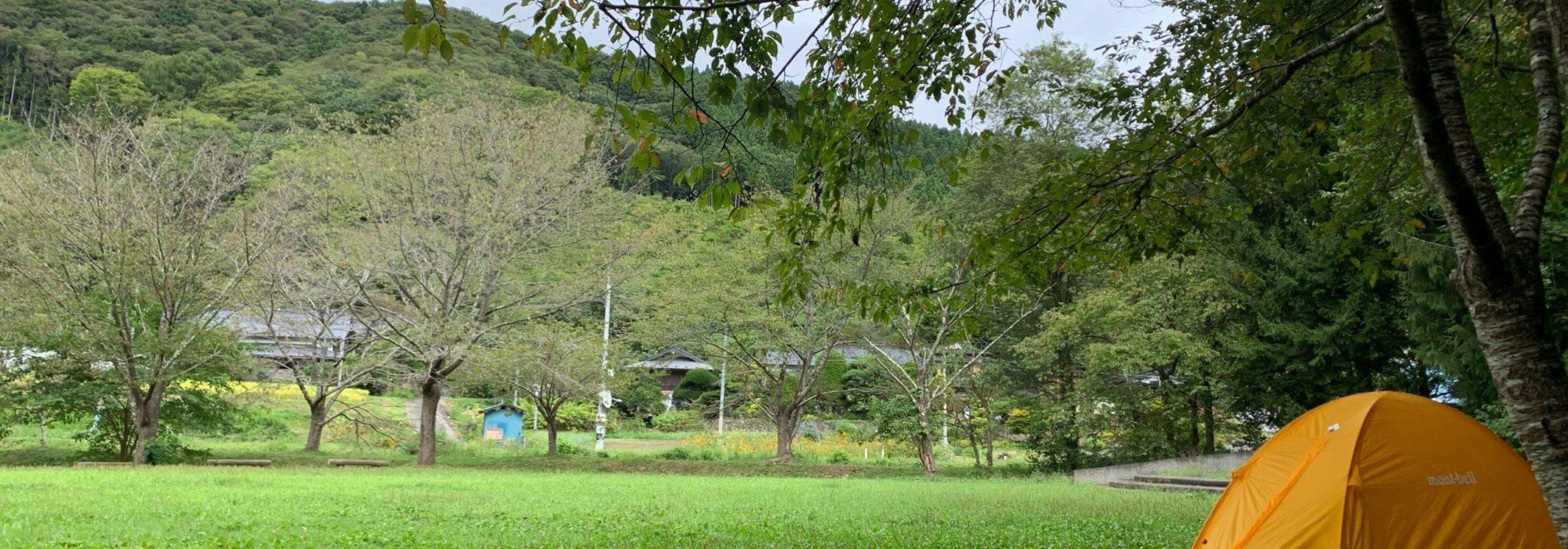 三滝堂 ふれあい公園 キャンプ キャンプ場